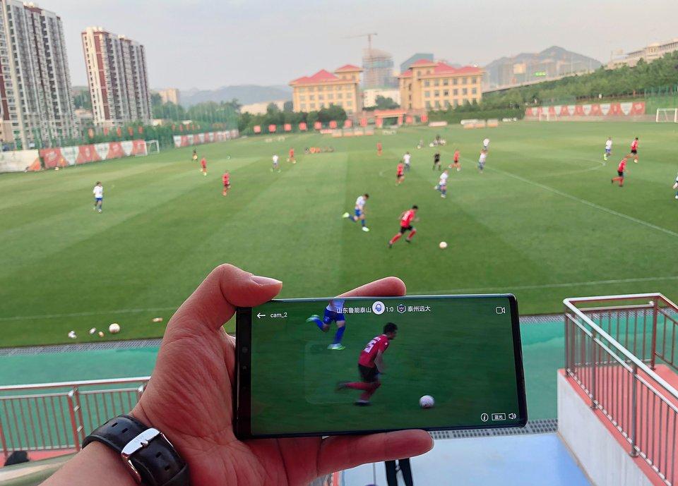 5G stadium.JPG