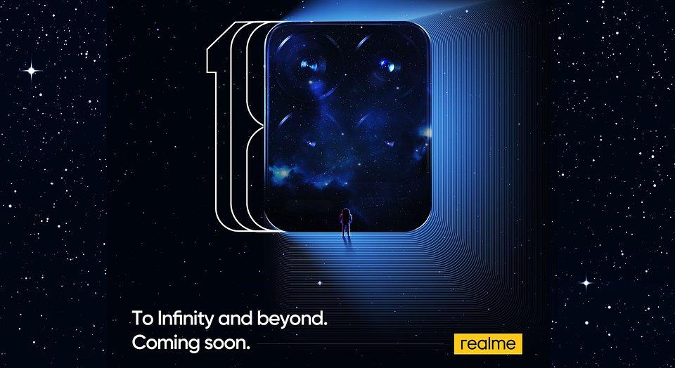 realme_Camera_Innovation_Event_002.jpg
