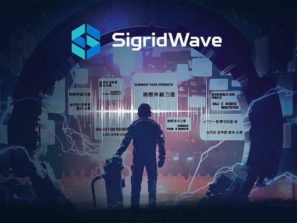 SigridWave_960x720.jpg