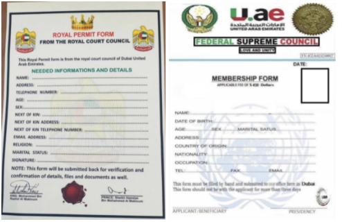 Application for a 'royal permit' that would allow Prince Hamdan to visit Aimee.