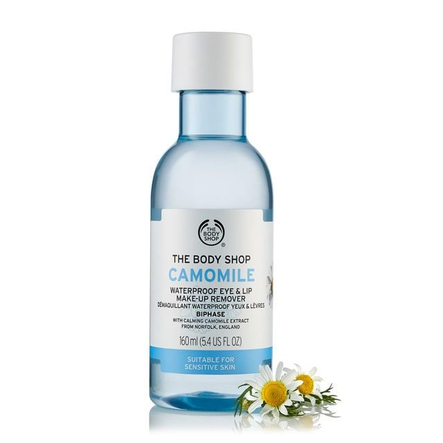 en-gb-camomile-waterproof-eye-lip-make-up-remover-2-640x640_49,90pln.jpg