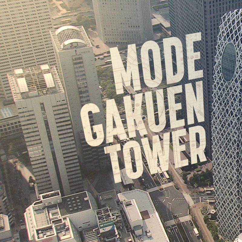 BTTS_ModeGakuenTower.jpg