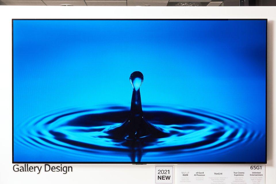 LG OLED G1 Gallery Design(4).jpg