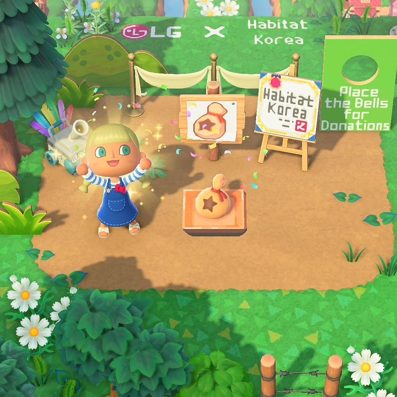 LG Healthy Home - Animal Crossing Donation.jpg