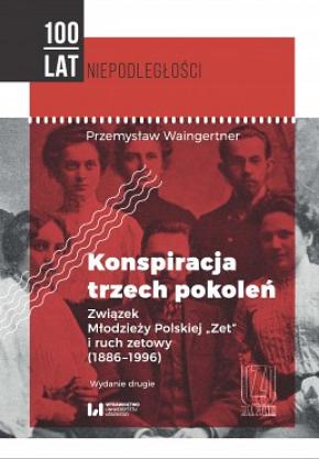 Autor: Przemysław Waingertner