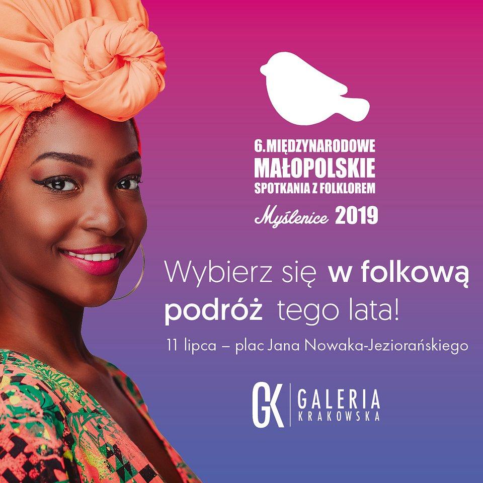 Folk Meetings Małopolska_plakat.jpg