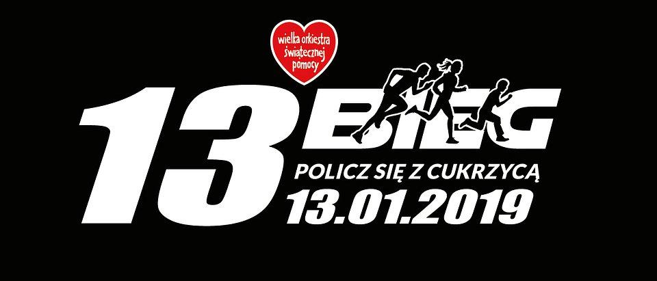 13_bieg_pszc_wosp_2019_logo1_pojedyncze_pion_RGB_male.jpg