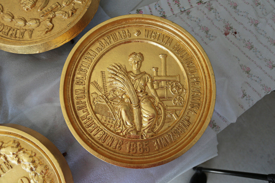 medalion 1