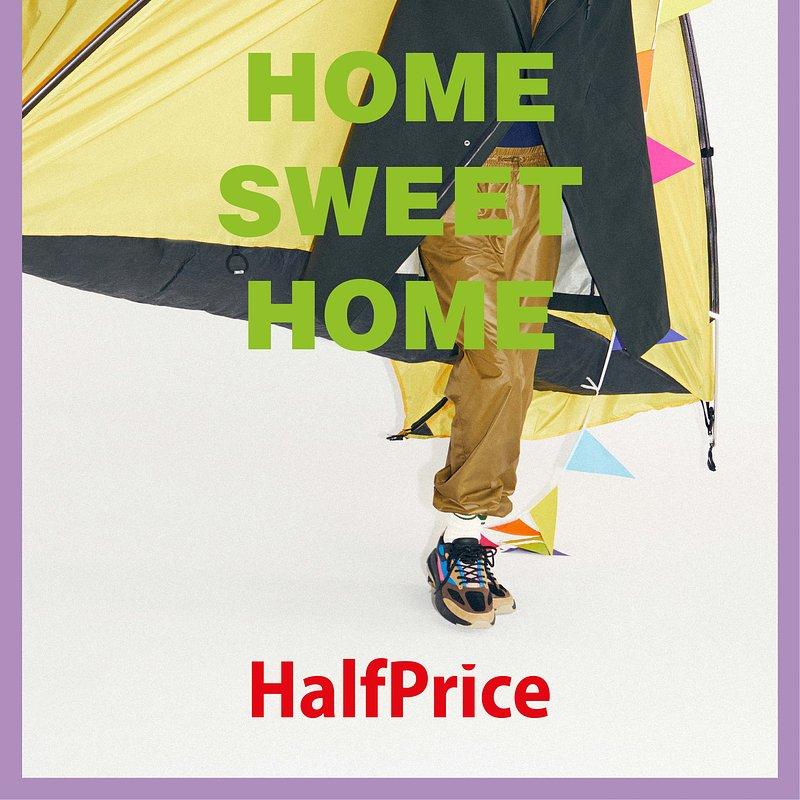 HalfPrice_7.jpg