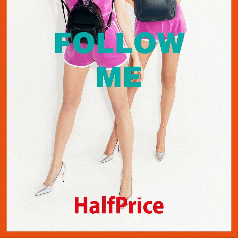 HalfPrice_15.jpg