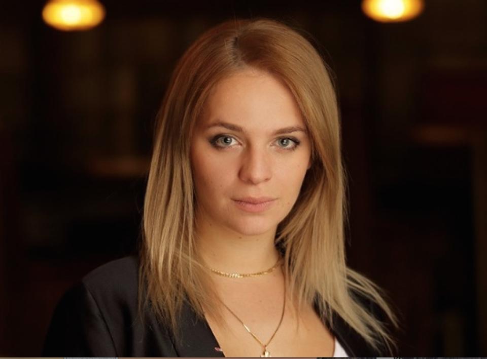 Anna Frankowska_GIC2018.png