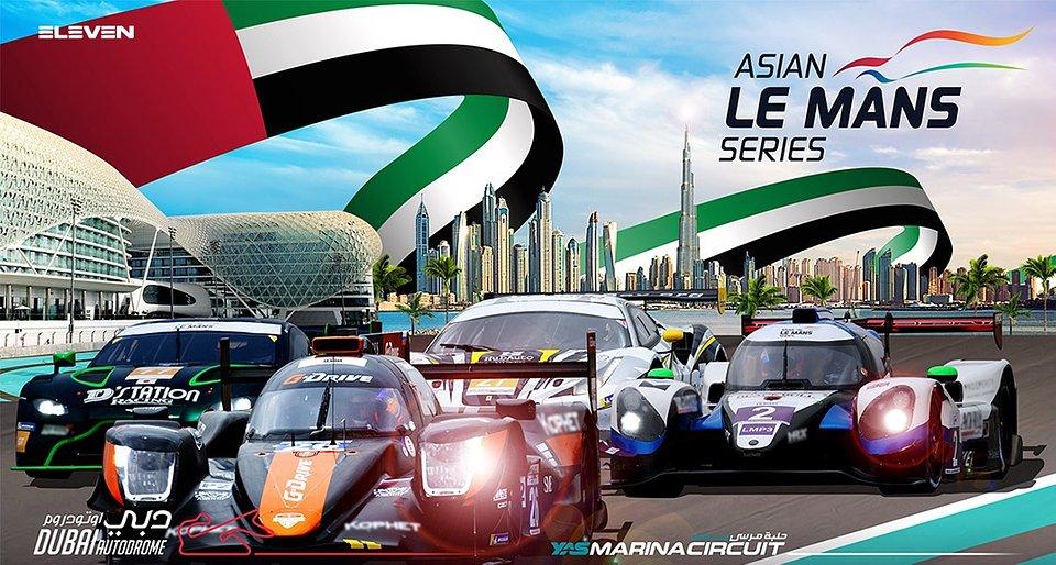 Asian Le Mans Series.jpeg