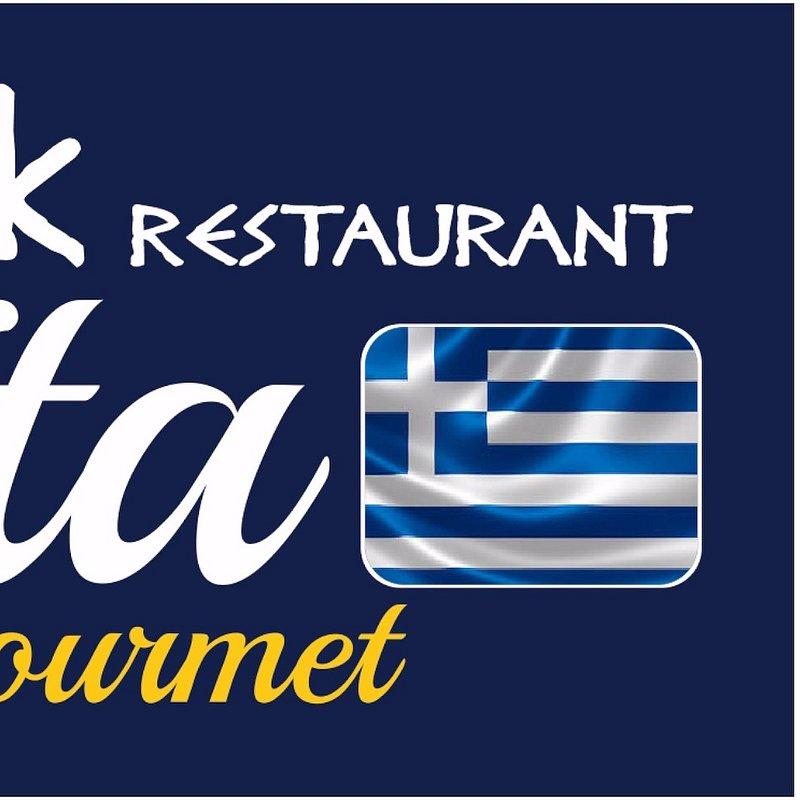 Logo pita gourmet.jpg