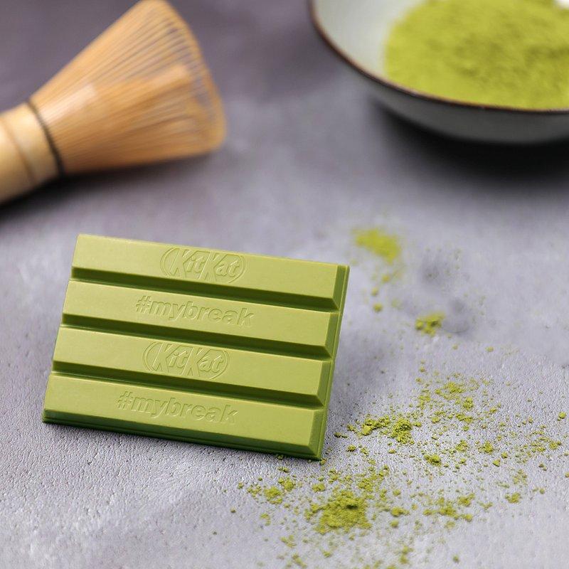 KITKAT Green Tea Matcha-Lifestyle.jpg