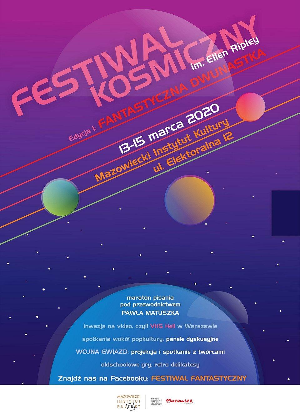 Festiwal Kosmiczny_plakat.jpg