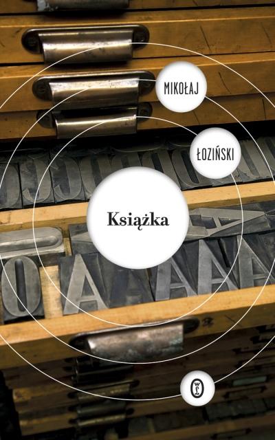 Ksiazka-Lozinski.jpg