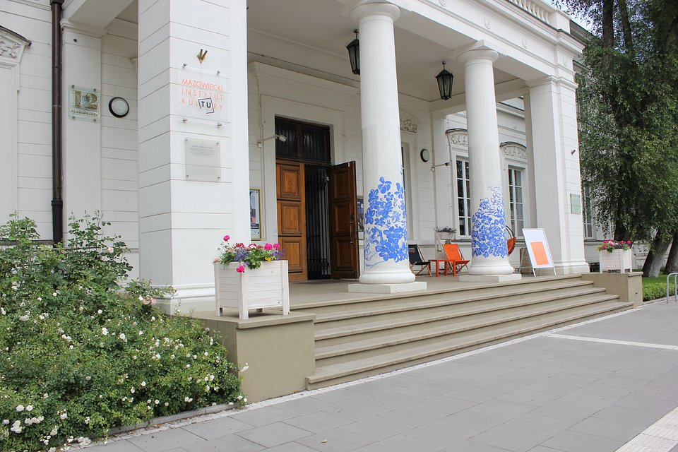 Mazowiecki Instytut Kultury2.JPG