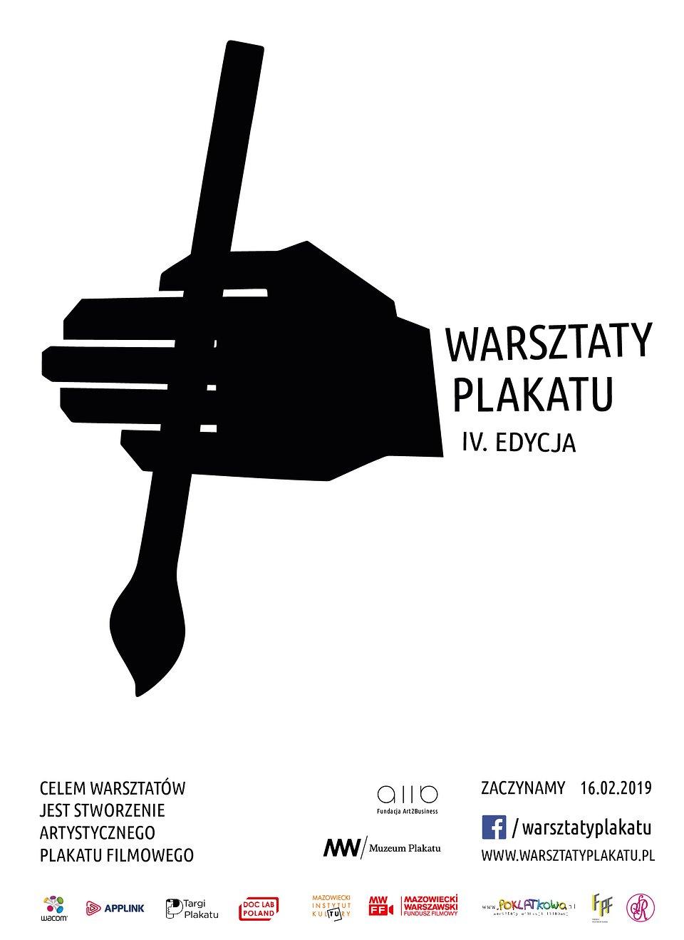 Ruszyły Zapisy Na Warsztaty Plakatu 2019