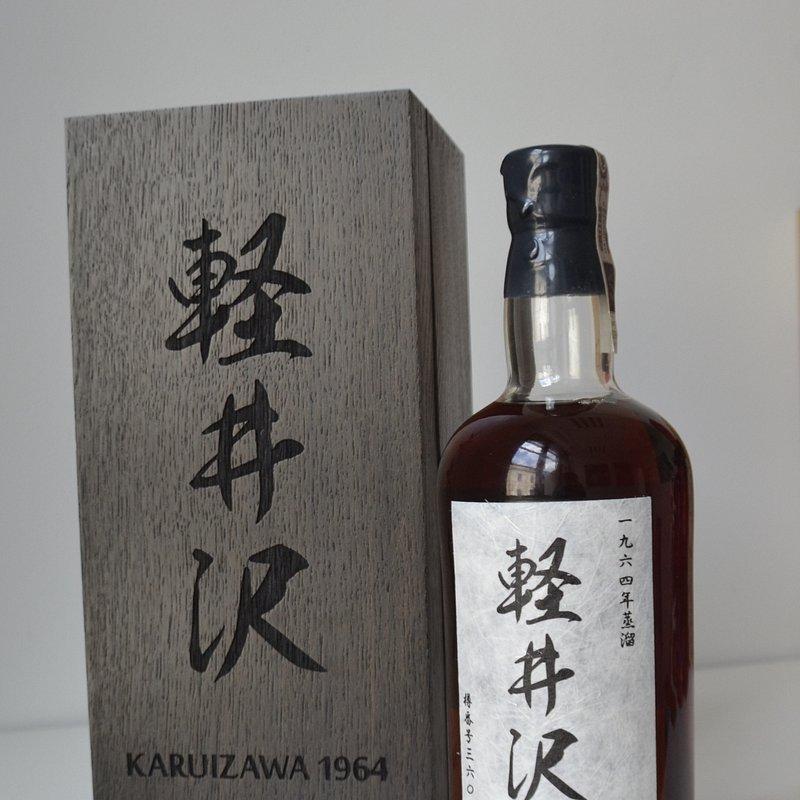 Karuizawa 1964 48yo.jpg