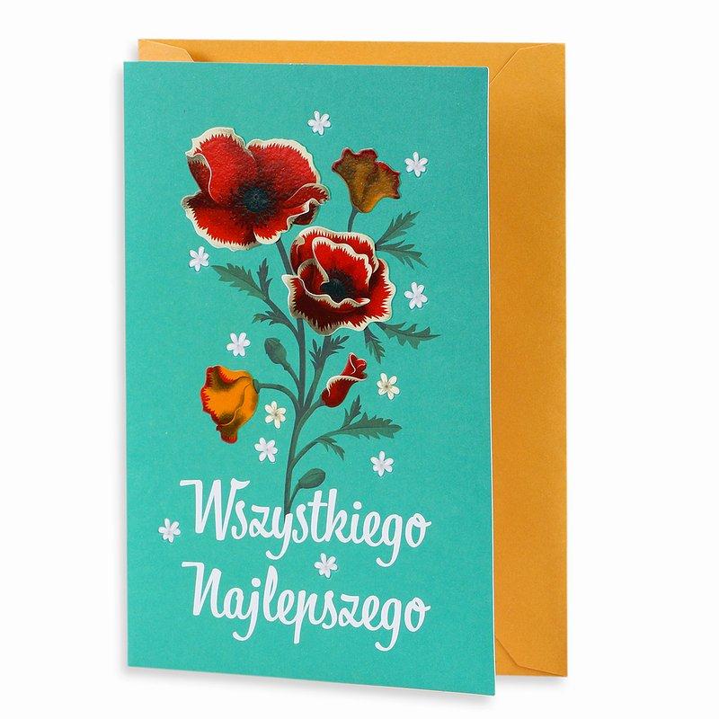 FRIDA KARTKA WSZYSTKIEGO NAJ 11,99 zł.jpg