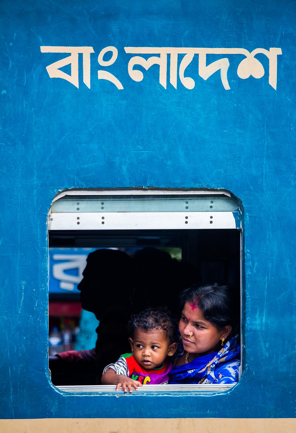 Location: Brahmanbaria, Bangladesh