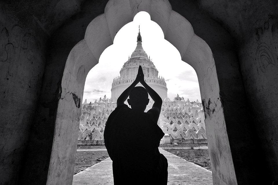 Location: HMingun, Myanmar