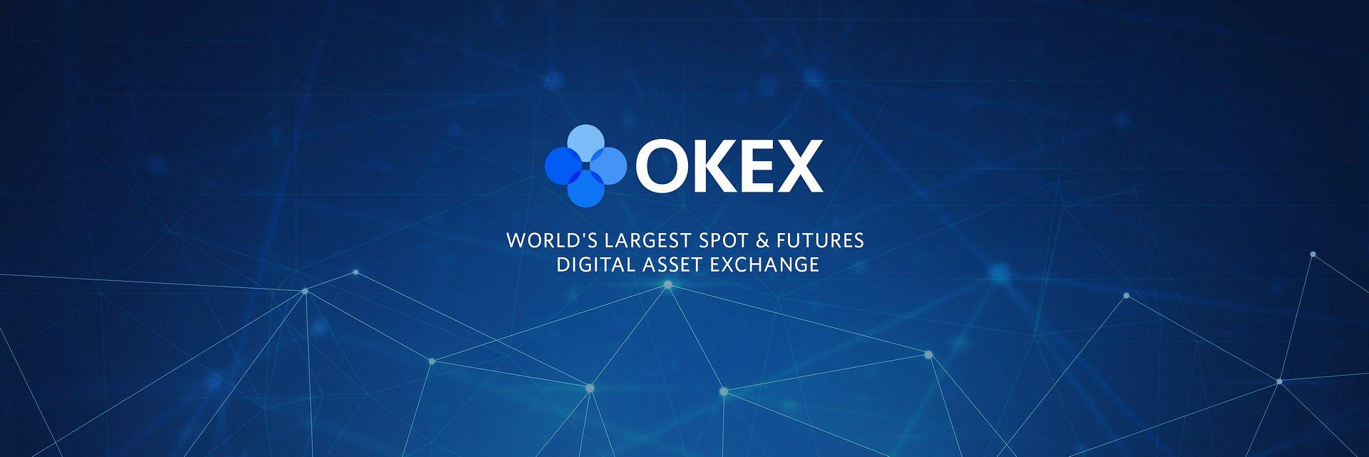 OKEx Press Room