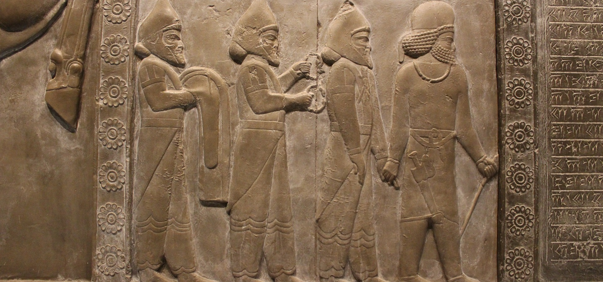 Mogę pochodzić z Mezopotamii? Sprawdź - to możliwe!