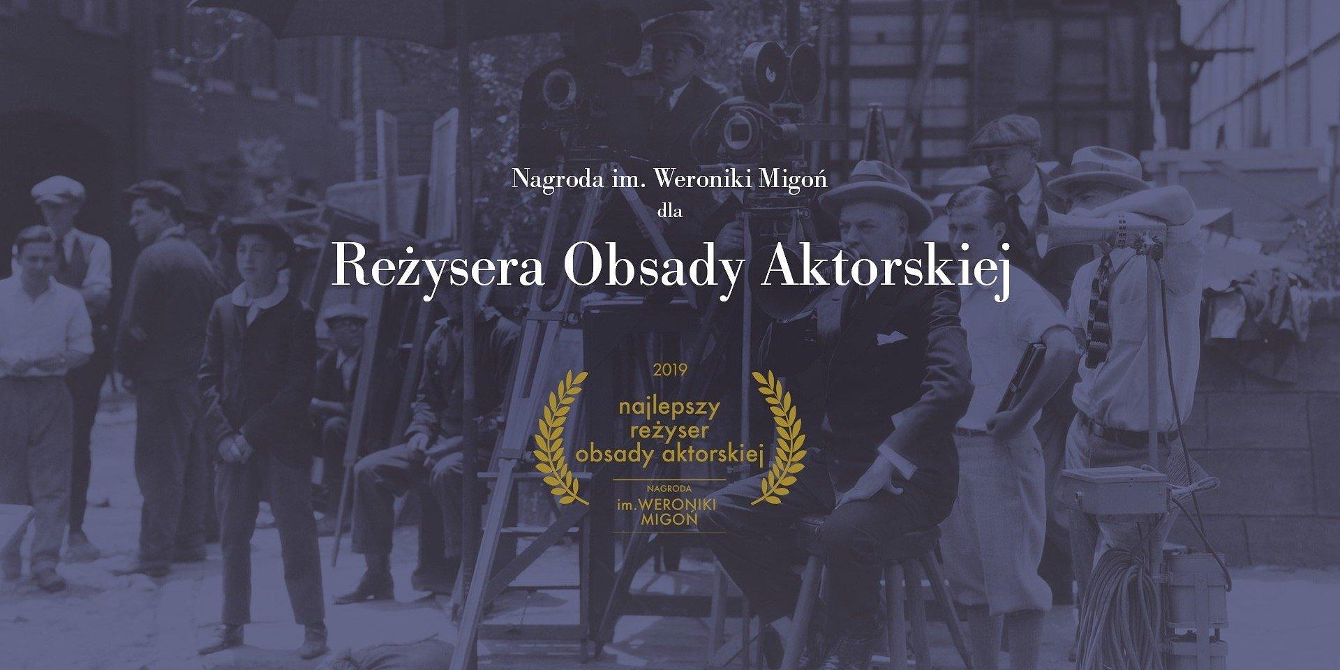 Relacja live z wręczenia Nagrody im. Weroniki Migoń na Facebooku TVN Fabuła