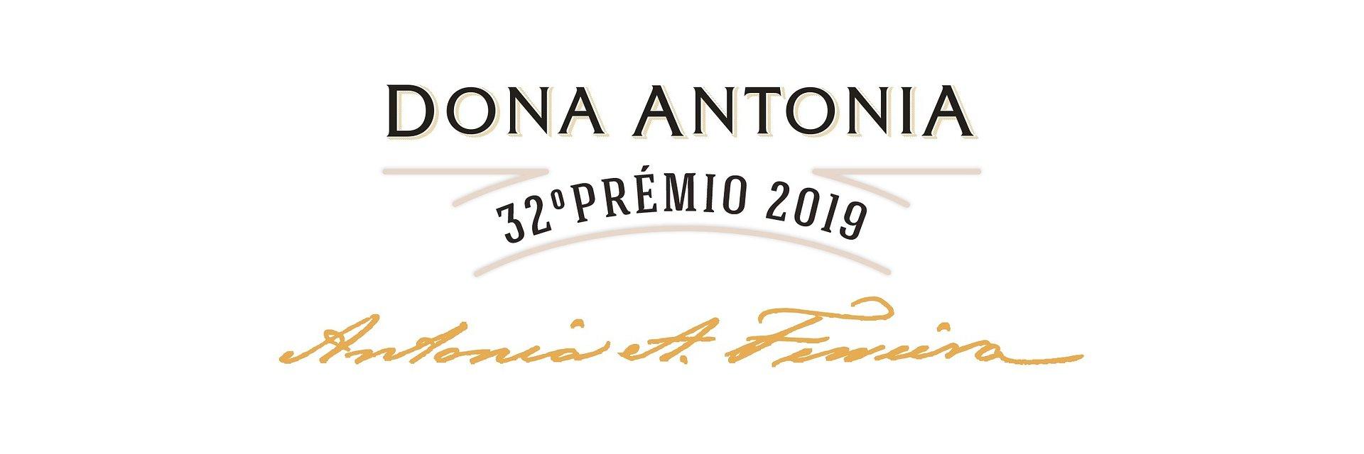 32ª edição dos Prémios Dona Antónia