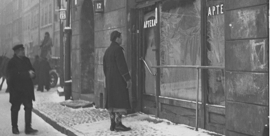Aptekarstwo polskie po II wojnie światowej