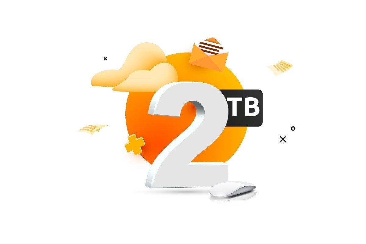 Nowa oferta hostingu i poczty w chmurze od nazwa.pl