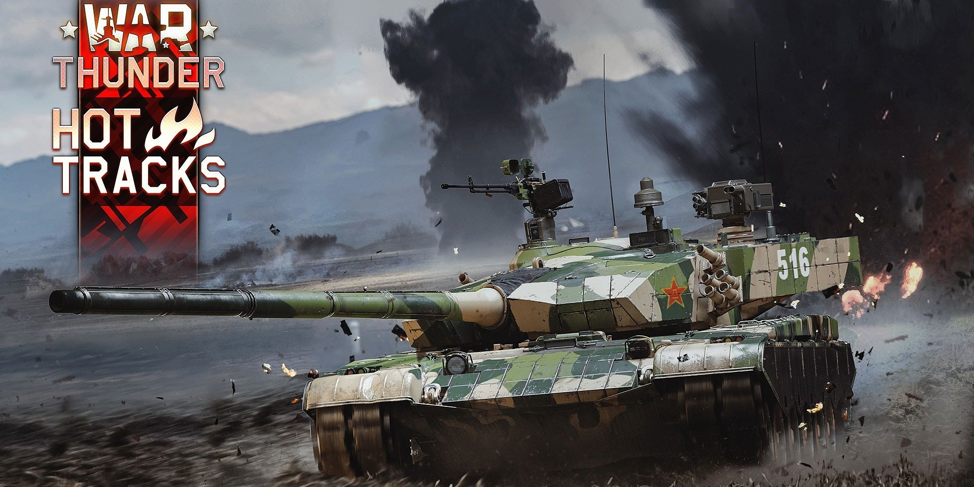 """Aktualizace War Thunderu """"Hot Tracks"""" přináší italské vrtulníky, hrdiny z bitvy u Jutska a další"""