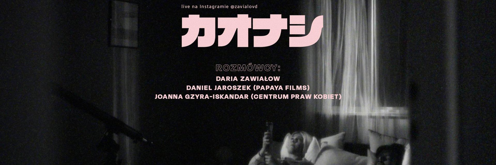 Wyjątkowy live na Instagramie Darii Zawiałow!