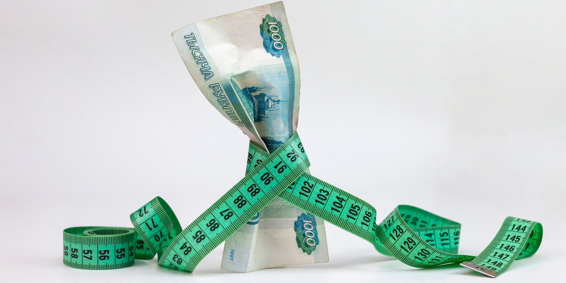 Inflacja w styczniu 2,7%