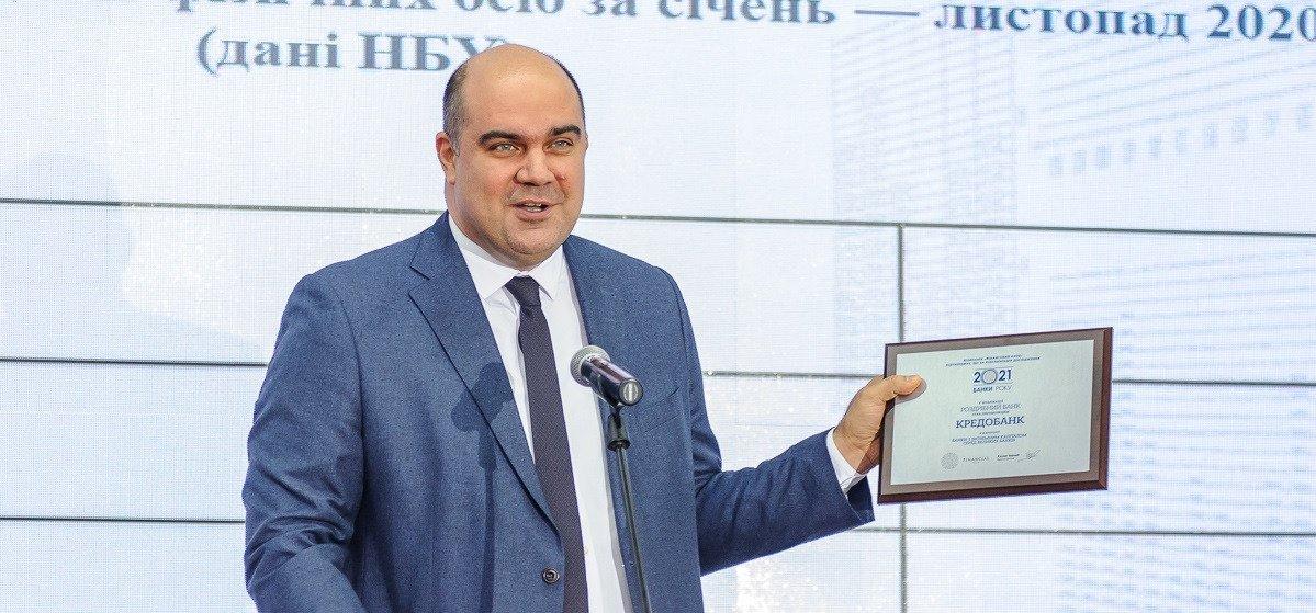 KredoBank najlepszym bankiem detalicznym na Ukrainie