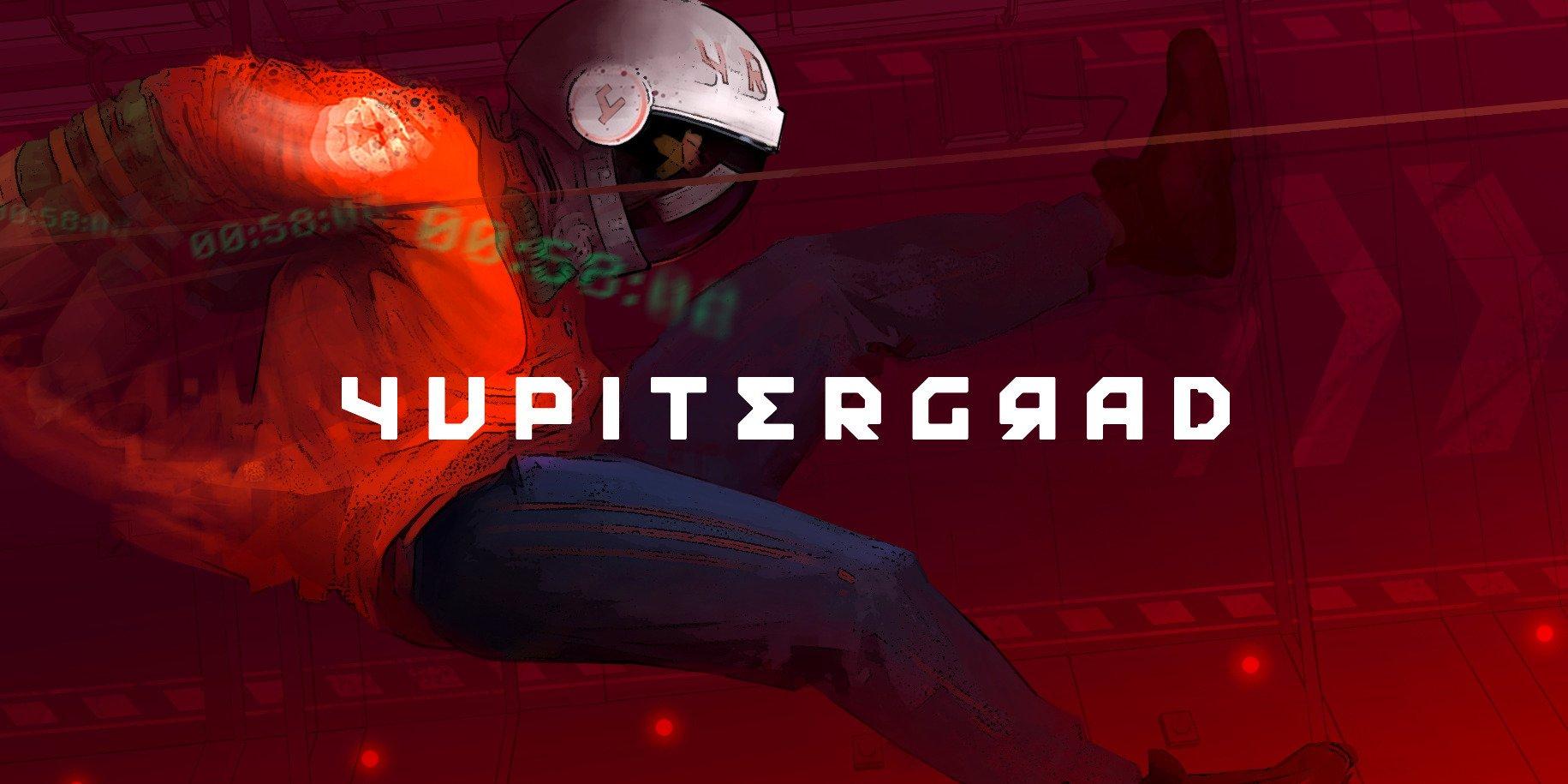 Советская космическая одиссея Yupitergrad достигла PlayStation VR! Надевайте шлем, хлопните рюмашку и вперед, покорять Юпитер!