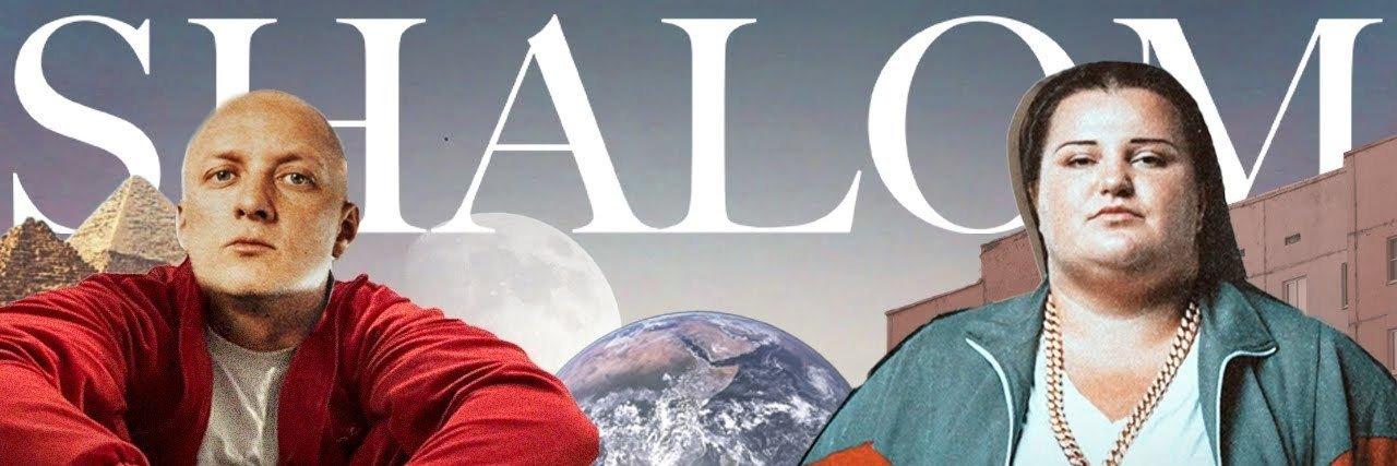 alyona alyona i Olexesh podbijają międzynarodowe playlisty!