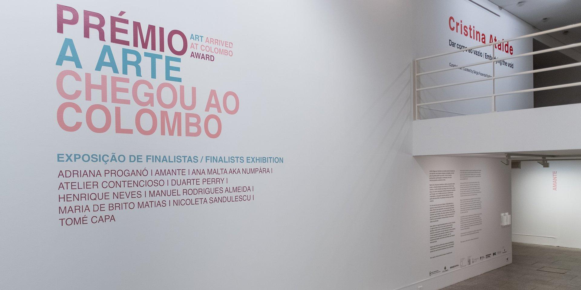 Obras finalistas do 'Prémio A Arte Chegou ao Colombo' em exposição no Museu Coleção Berardo