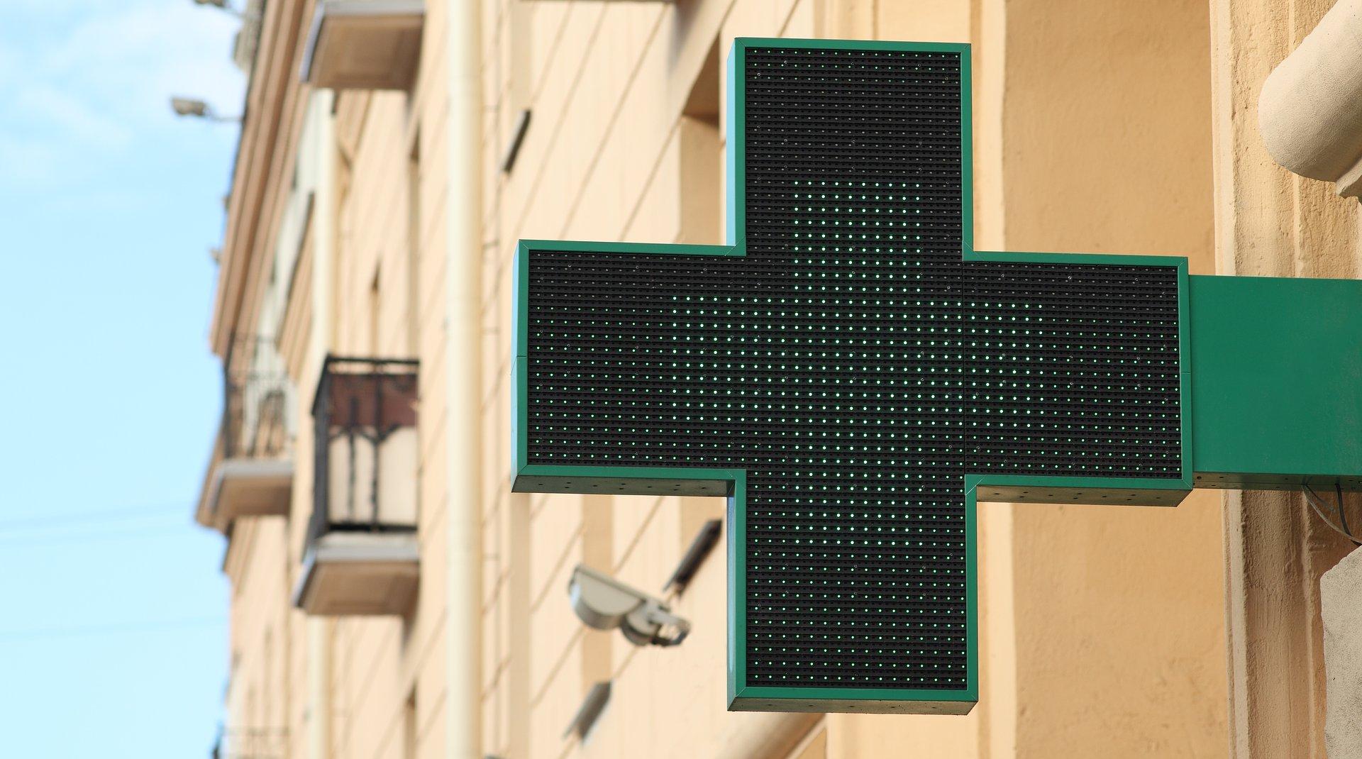 Opieka farmaceutyczna. Co z reklamą aptek?