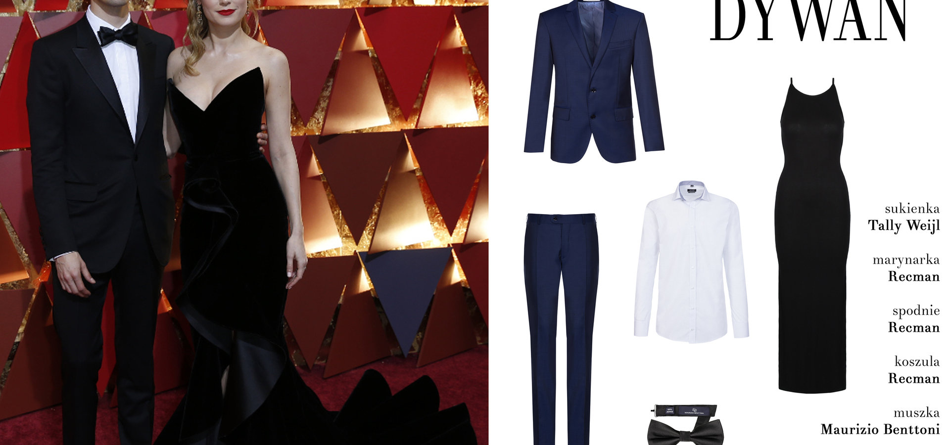 Get the Look – Brie Larson
