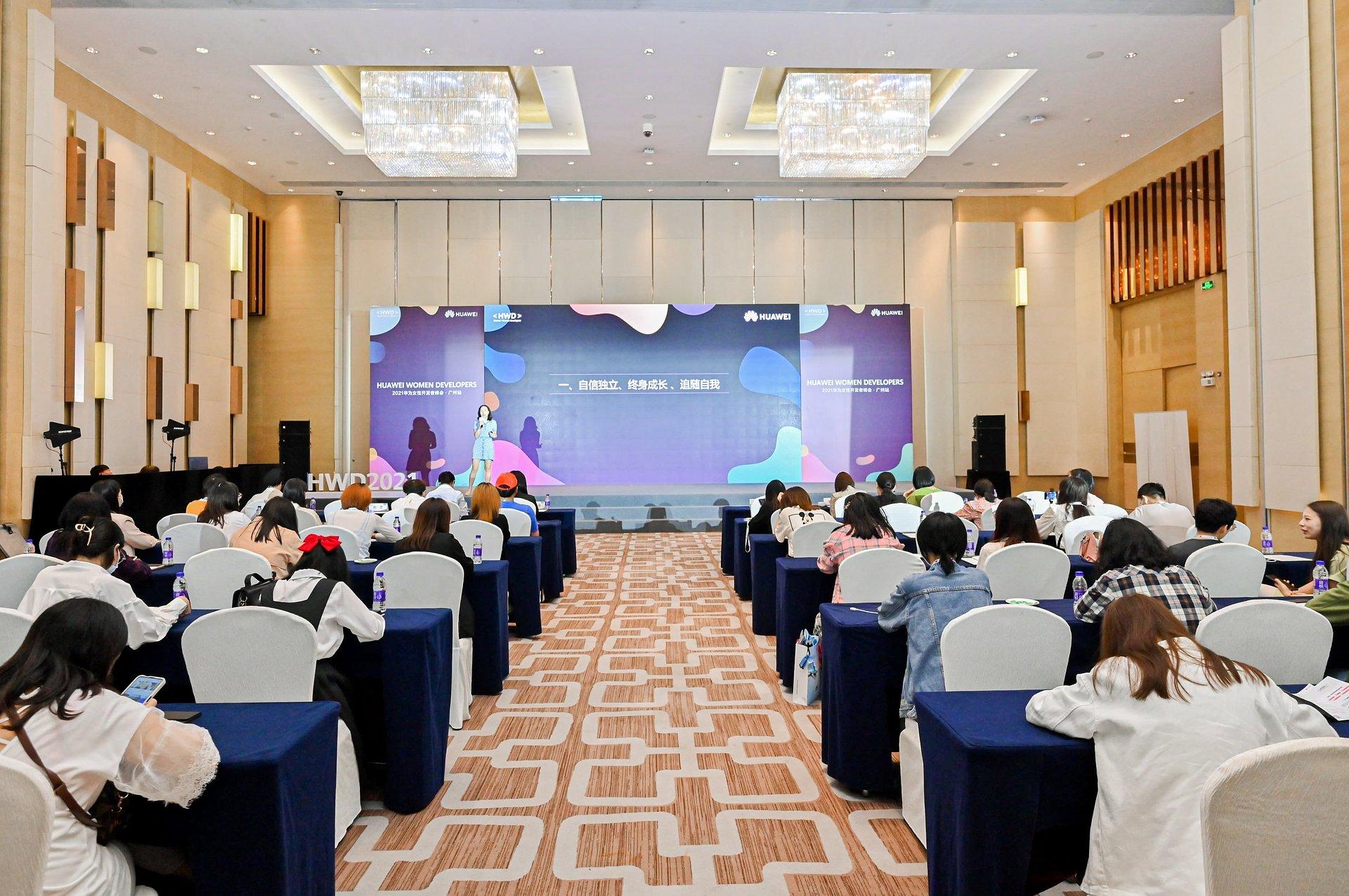 2021 HUAWEI Women Developers Summit