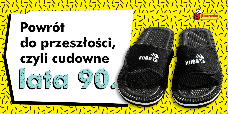 Powrót do przeszłości w Biedronce, czyli Kuboty i cudowne lata 90.