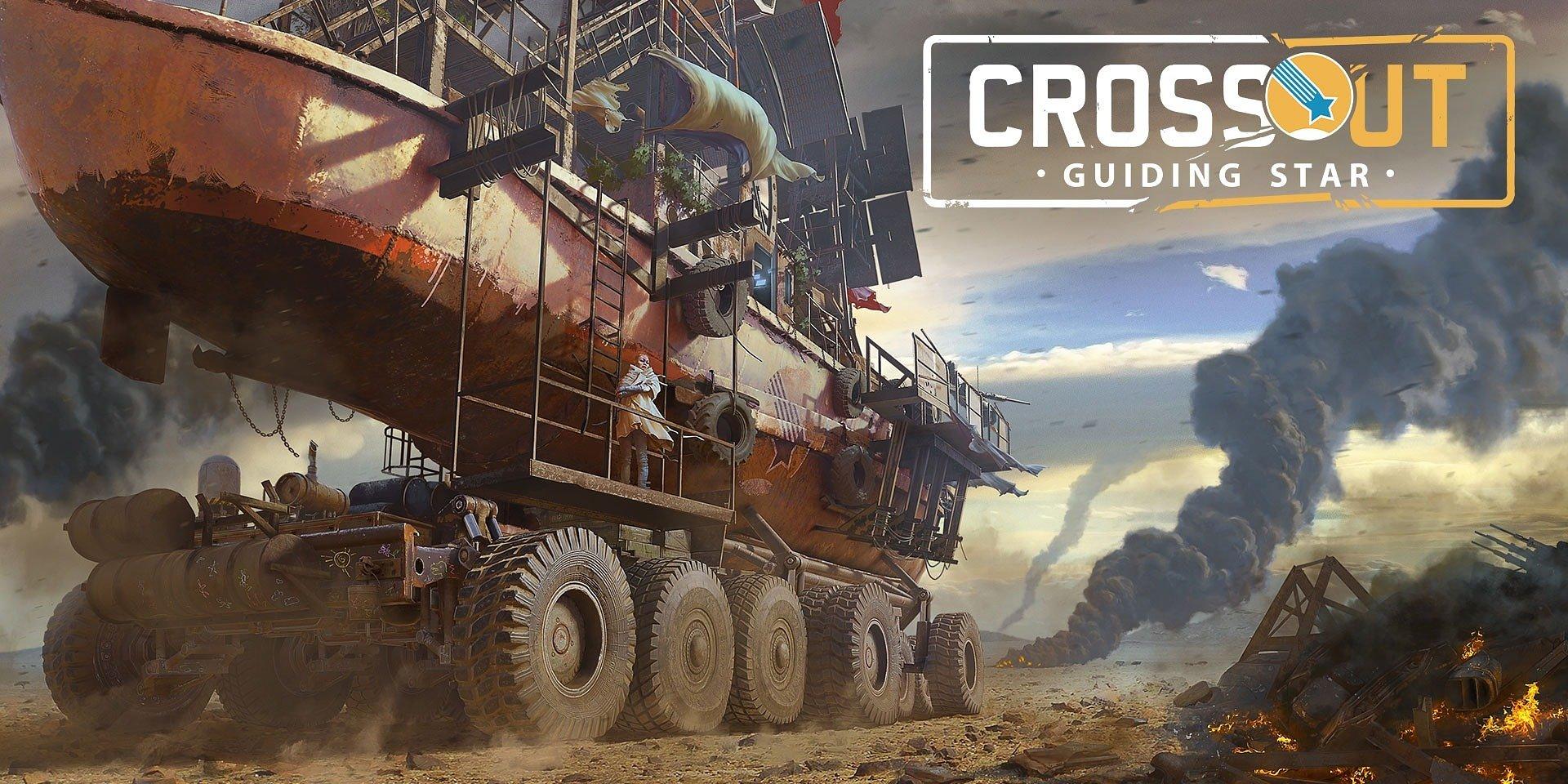 Gracze Crossout przygotowują się do nowej wojny z Ravagers