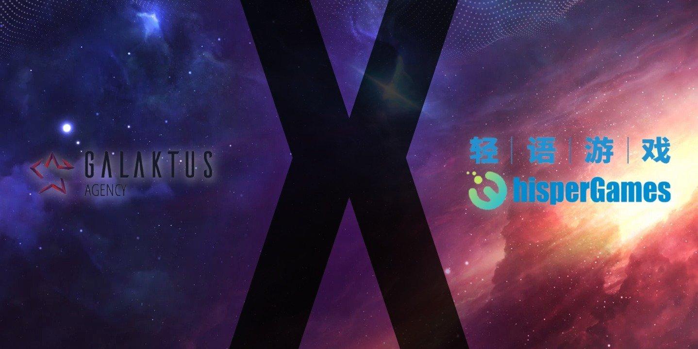 Galaktus PR соединяет Запад с Дальним Востоком! Мы объявляем об официальном партнерстве с китайским издателем Whisper Games!