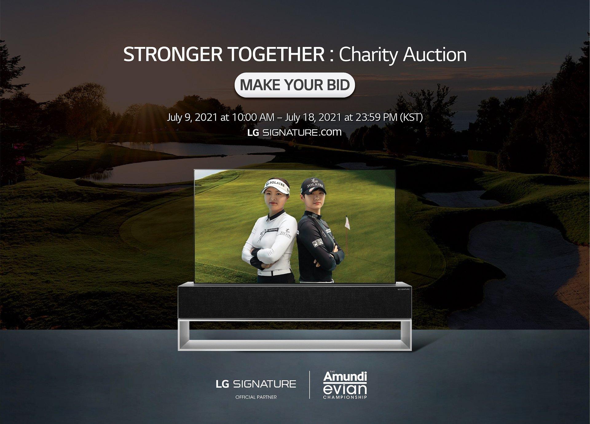 """LG SIGNATURE wspiera szczytny cel poprzez udział w aukcji charytatywnej """"Stronger Together"""""""