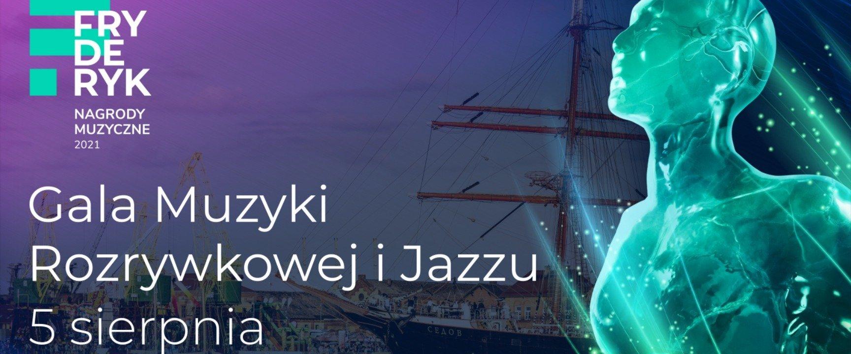 Gala rozdania Fryderyków już 5 sierpnia na antenie TVN!