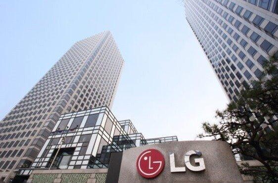 LG ogłasza wyniki finansowe za drugi kwartał 2021 roku