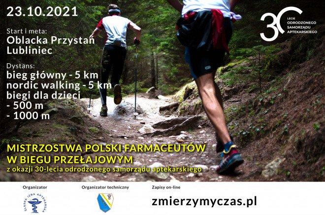 Mistrzostwa Polski Farmaceutów w biegu przełajowym