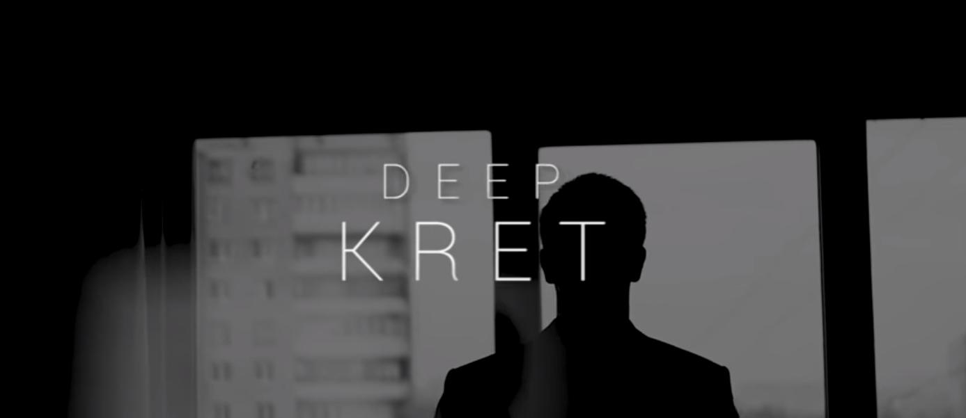 Deep publikuje kolejnych odsłuch!